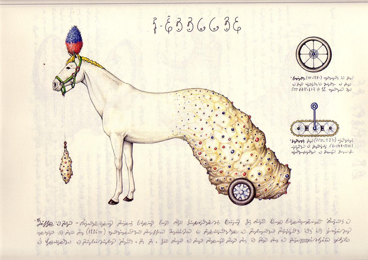 codex06