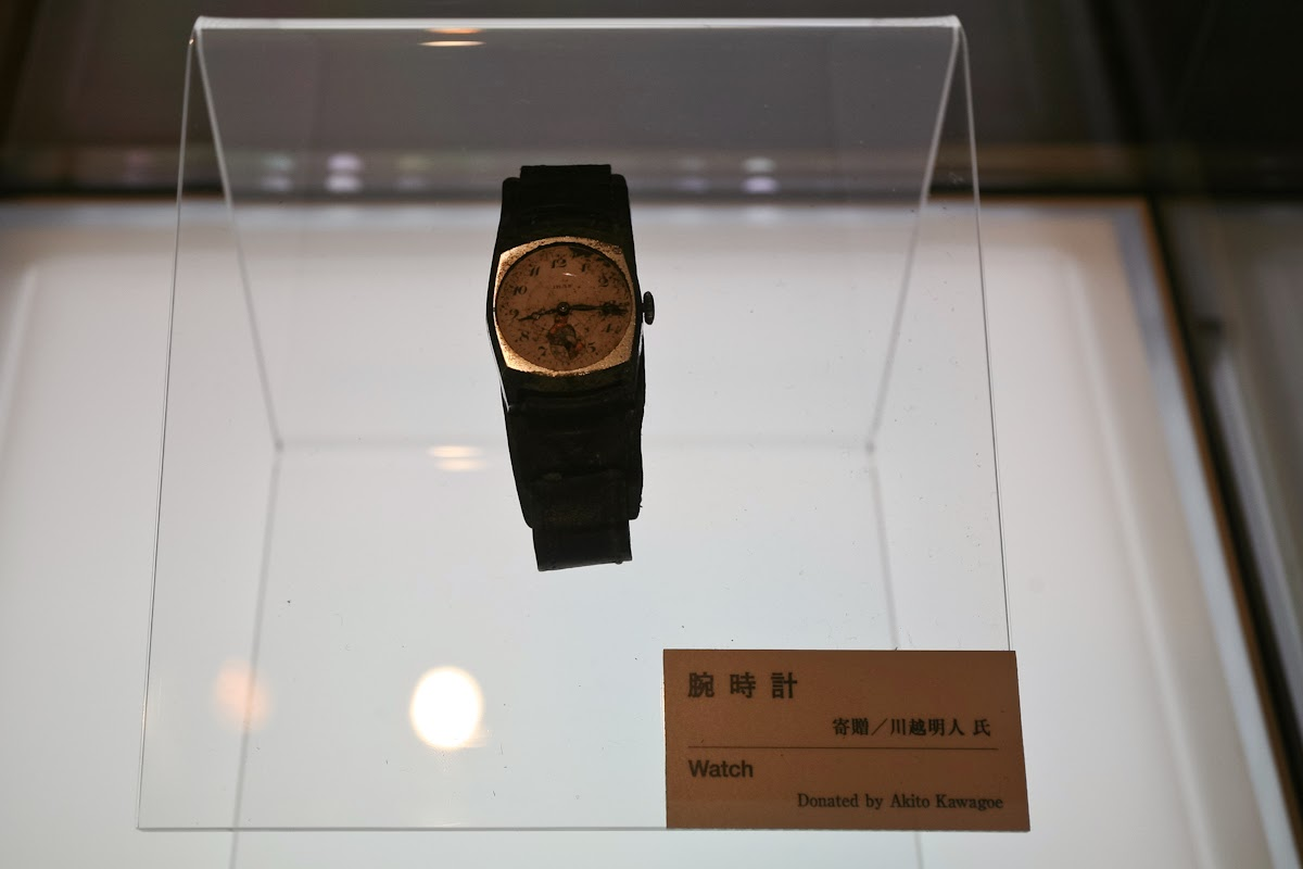 A watch belonging to Akito Kawagoe which stopped at 8.15 exact time of the explosion. Hiroshima, 1945